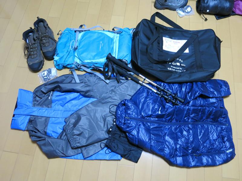 富士山登山用具