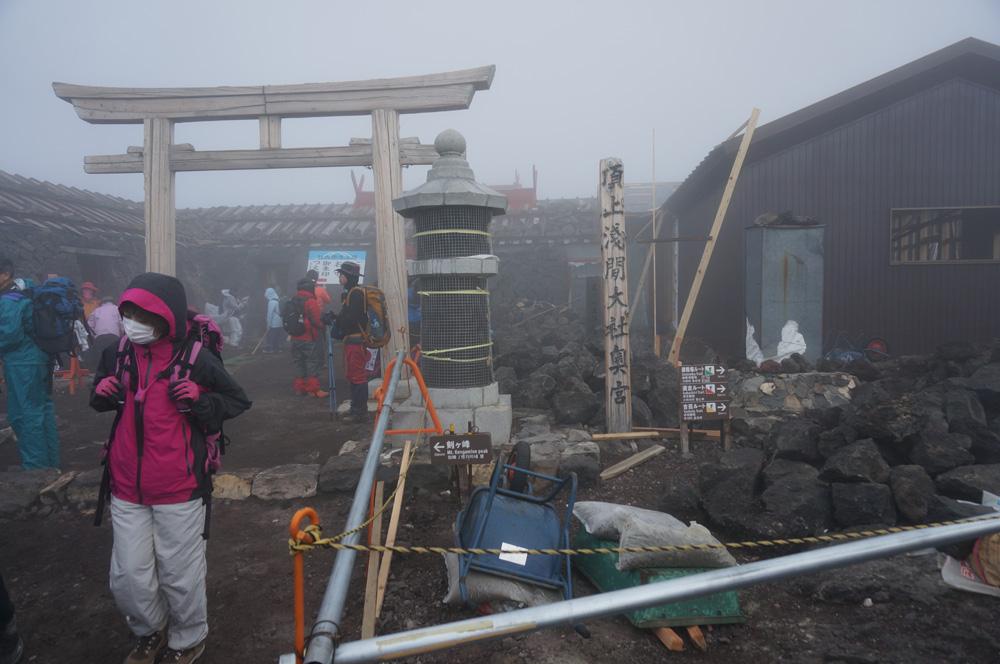富士山浅間神社奥宮