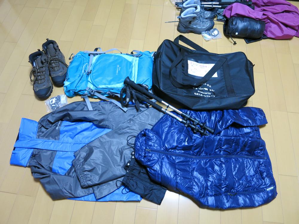富士山登山用具セット